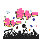 盛り上げスタンプ★モノクロな集団(個別スタンプ:3)