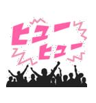 盛り上げスタンプ★モノクロな集団(個別スタンプ:4)