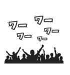 盛り上げスタンプ★モノクロな集団(個別スタンプ:5)