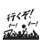 盛り上げスタンプ★モノクロな集団(個別スタンプ:6)