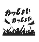 盛り上げスタンプ★モノクロな集団(個別スタンプ:9)