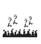 盛り上げスタンプ★モノクロな集団(個別スタンプ:11)