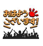 盛り上げスタンプ★モノクロな集団(個別スタンプ:17)
