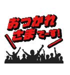 盛り上げスタンプ★モノクロな集団(個別スタンプ:18)