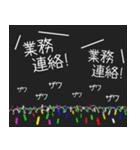盛り上げスタンプ★モノクロな集団(個別スタンプ:20)