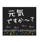 盛り上げスタンプ★モノクロな集団(個別スタンプ:21)