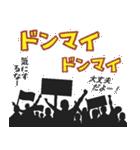 盛り上げスタンプ★モノクロな集団(個別スタンプ:30)