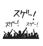 盛り上げスタンプ★モノクロな集団(個別スタンプ:31)
