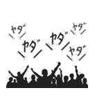 盛り上げスタンプ★モノクロな集団(個別スタンプ:36)