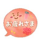 水彩えほん【吹き出し編・想い】(個別スタンプ:01)