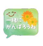 水彩えほん【吹き出し編・想い】(個別スタンプ:02)