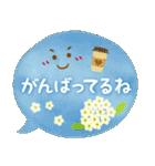 水彩えほん【吹き出し編・想い】(個別スタンプ:03)