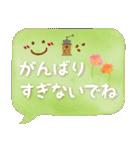 水彩えほん【吹き出し編・想い】(個別スタンプ:04)