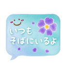 水彩えほん【吹き出し編・想い】(個別スタンプ:05)
