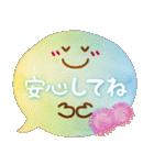 水彩えほん【吹き出し編・想い】(個別スタンプ:06)