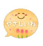 水彩えほん【吹き出し編・想い】(個別スタンプ:07)