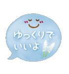 水彩えほん【吹き出し編・想い】(個別スタンプ:08)
