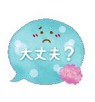 水彩えほん【吹き出し編・想い】(個別スタンプ:09)