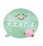 水彩えほん【吹き出し編・想い】(個別スタンプ:10)