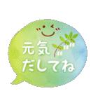 水彩えほん【吹き出し編・想い】(個別スタンプ:11)