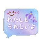 水彩えほん【吹き出し編・想い】(個別スタンプ:17)
