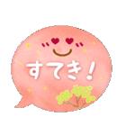 水彩えほん【吹き出し編・想い】(個別スタンプ:18)