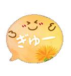 水彩えほん【吹き出し編・想い】(個別スタンプ:19)
