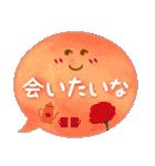 水彩えほん【吹き出し編・想い】(個別スタンプ:20)