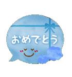 水彩えほん【吹き出し編・想い】(個別スタンプ:22)