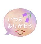 水彩えほん【吹き出し編・想い】(個別スタンプ:24)