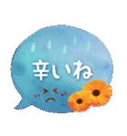 水彩えほん【吹き出し編・想い】(個別スタンプ:25)