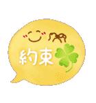 水彩えほん【吹き出し編・想い】(個別スタンプ:28)