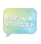 水彩えほん【吹き出し編・想い】(個別スタンプ:31)