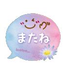 水彩えほん【吹き出し編・想い】(個別スタンプ:32)