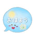 水彩えほん【吹き出し編・想い】(個別スタンプ:33)