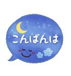 水彩えほん【吹き出し編・想い】(個別スタンプ:35)