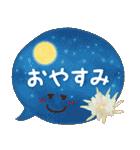 水彩えほん【吹き出し編・想い】(個別スタンプ:36)