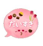 水彩えほん【吹き出し編・想い】(個別スタンプ:39)