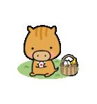 いのししうりぼう  うりりん  春スタンプ(個別スタンプ:2)