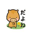 いのししうりぼう  うりりん  春スタンプ(個別スタンプ:7)