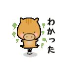 いのししうりぼう  うりりん  春スタンプ(個別スタンプ:10)