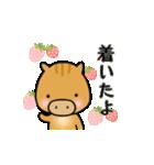 いのししうりぼう  うりりん  春スタンプ(個別スタンプ:15)