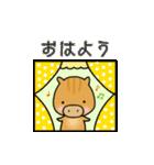 いのししうりぼう  うりりん  春スタンプ(個別スタンプ:17)
