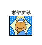いのししうりぼう  うりりん  春スタンプ(個別スタンプ:19)