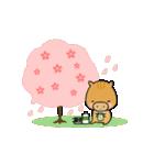 いのししうりぼう  うりりん  春スタンプ(個別スタンプ:27)