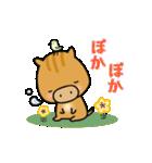 いのししうりぼう  うりりん  春スタンプ(個別スタンプ:29)