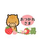 いのししうりぼう  うりりん  春スタンプ(個別スタンプ:30)