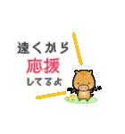 いのししうりぼう  うりりん  春スタンプ(個別スタンプ:39)