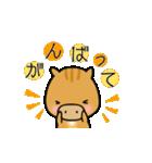 いのししうりぼう  うりりん  春スタンプ(個別スタンプ:40)