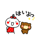 あんこ8☆気持ちを伝える動く基本セット(個別スタンプ:02)